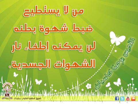 #جهاد_الروح